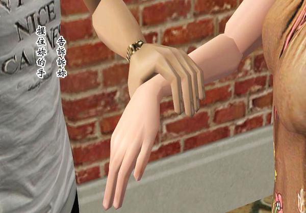 23握住妳的手.jpg