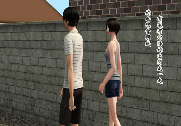 02兩個人一起散步.jpg