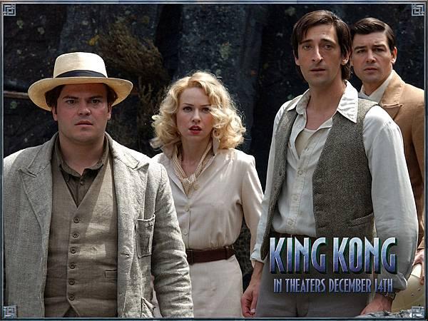 King_Kong_2005_Naomi_Watts_Jack_Black_Adrien_Brody