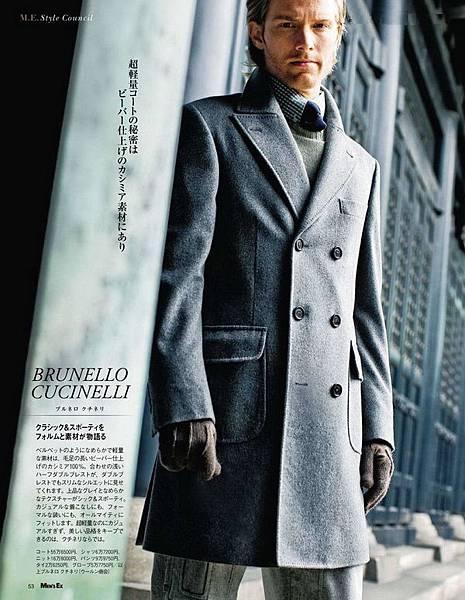 006-mens-ex-2011-11-chester-coat-kaz-ogawa
