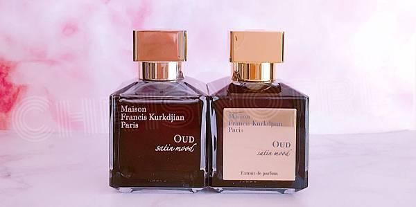 Maison Francis Kurkdjian Satin Mood extrait da parfum 8.jpg