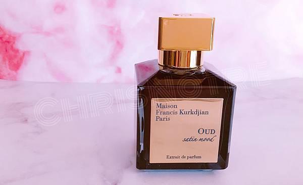 Maison Francis Kurkdjian Satin Mood extrait da parfum 7.jpg