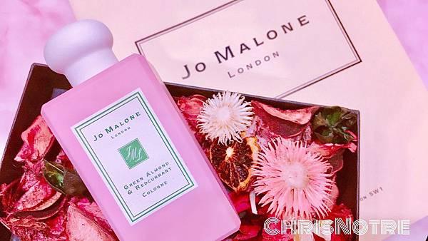 Jo Malone Green Almond %26; Redcurrant 1.jpg