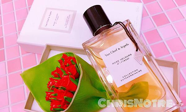 Van Cleef %26; Arpels梵克雅寶:初綻玫瑰 Rose Velours 4.jpg