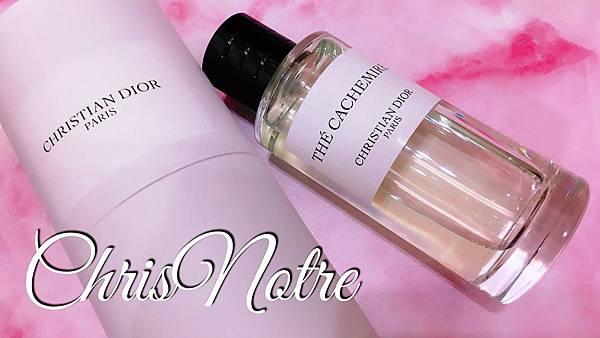 christian Dior the cachemire 迪奧1.jpg