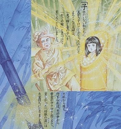 by kilian bamboo harmony 基利安 竹取物語 竹之諧韻 12.jpg