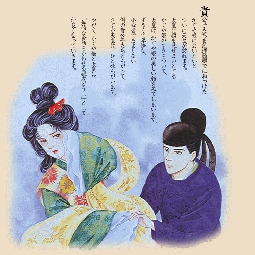 by kilian bamboo harmony 基利安 竹取物語 竹之諧韻 13.jpg
