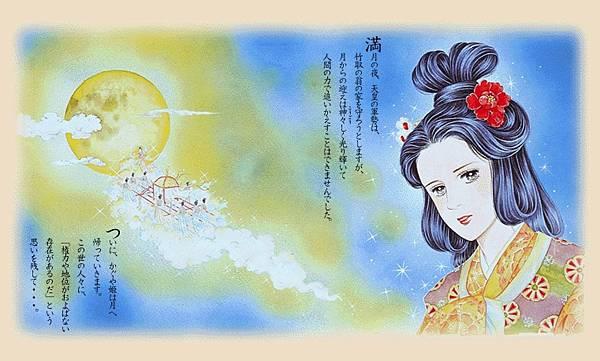 by kilian bamboo harmony 基利安 竹取物語 竹之諧韻 14.jpg