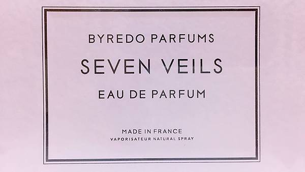 byredo seven veils 七莎舞 七面紗 6.jpg