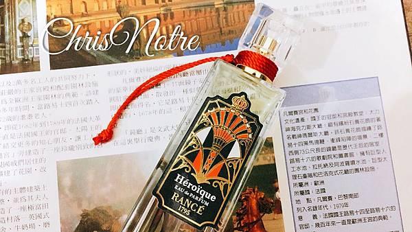 【Rance 1795】Heroique Eau de Parfum(朗詩 英雄詩篇)4.jpg