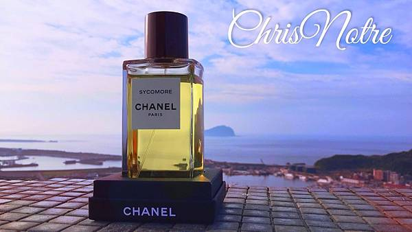 【Chanel】香奈兒Sycomore (梧桐影木)7.jpg