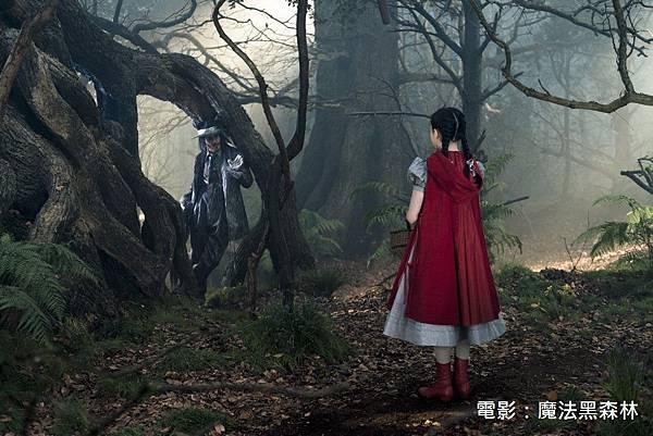 【Café de Parfum】Grim Fantasia (小紅帽)6.jpg