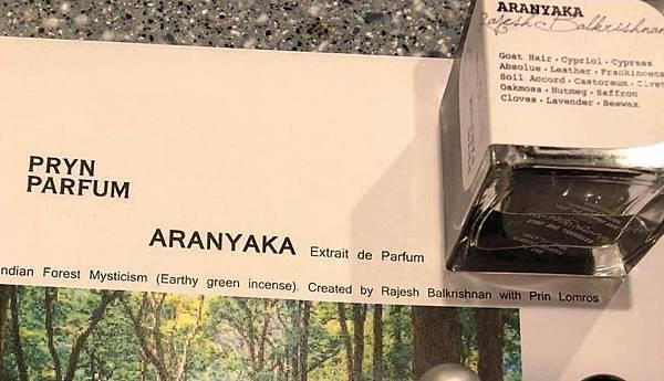 【PRYN PARFUM】Aranyaka (吠陀詩歌)8.jpg