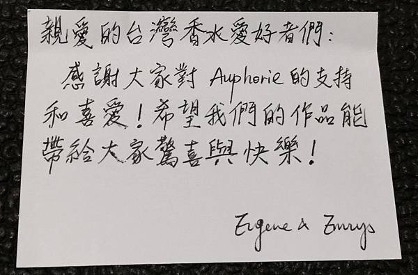 【Auphorie】Miyako (日本古都)9.jpg