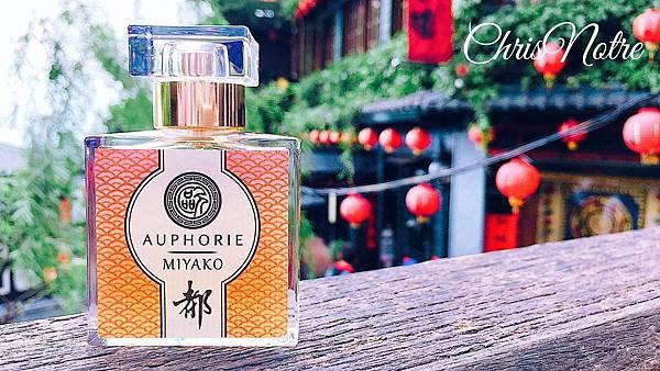 【Auphorie】Miyako (日本古都)1.jpg