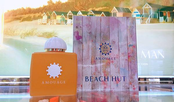 【Amouage】Beach Hut Woman (逐浪女香)1.jpg