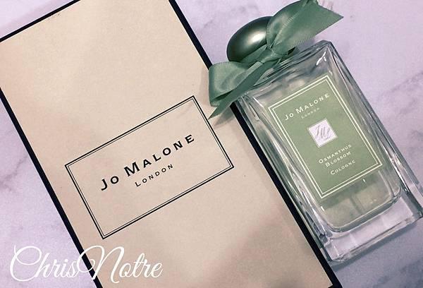 【Jo Malone】Osmanthus Blossom (桂花)1.jpg