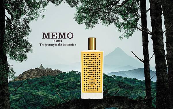 【MEMO PARIS】Kedu (凱度)3.jpg