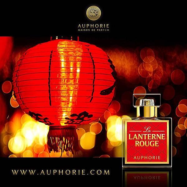 【Auphorie】La Lanterne Rouge (紅燈籠)5.jpg