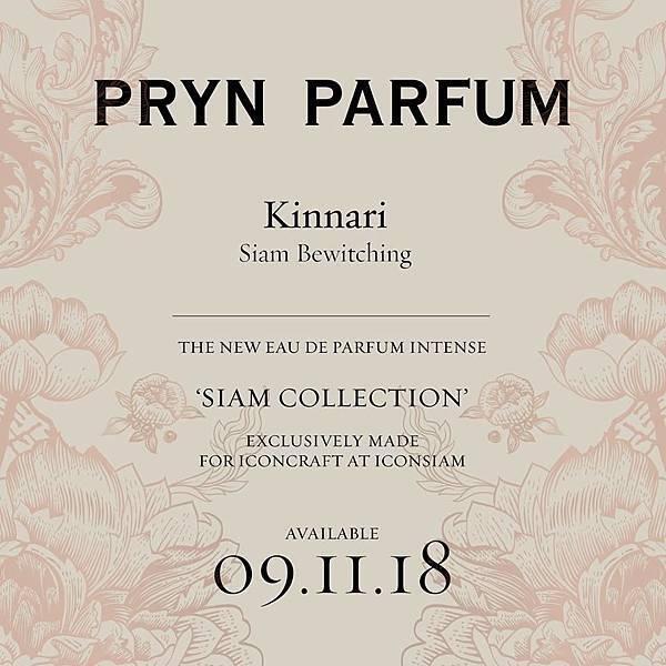 【PRYN PARFUM】Kinnari (鳥神金娜莉)2.jpg