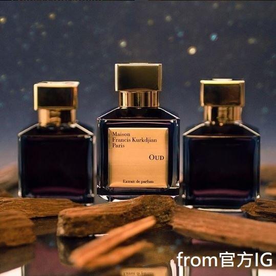 【Maison Francis Kurkdjian】OUD Extrait de Parfum (木黴之香奢華香精)1.jpg