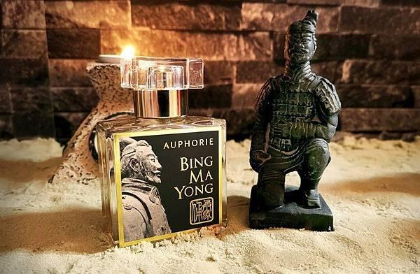 【Auphorie】Bing Ma Yong (兵馬俑)4.jpg