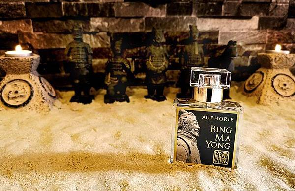 【Auphorie】Bing Ma Yong (兵馬俑)7.jpg