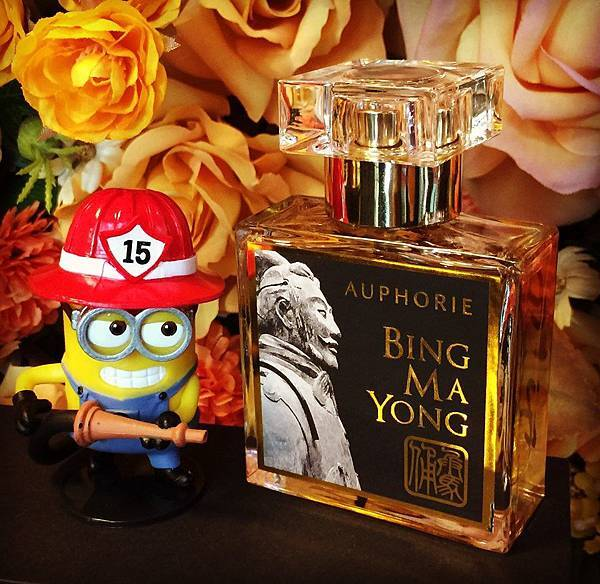 【Auphorie】Bing Ma Yong (兵馬俑)8.jpg