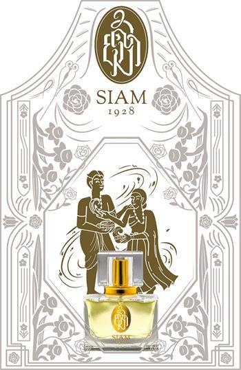 【Siam 1928】Khimhan (潑水節)3.jpg