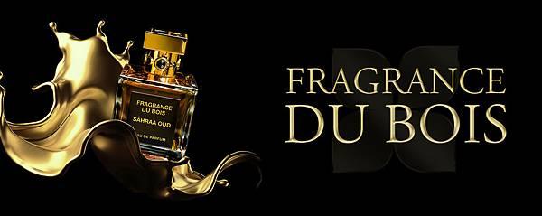 【Fragrance Du Bois】Baie Rose (粉紅漿果)2.jpg