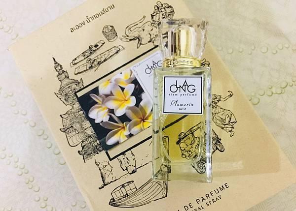 【La Ong Thai Perfume】Plumeria (雞蛋花)1.jpg