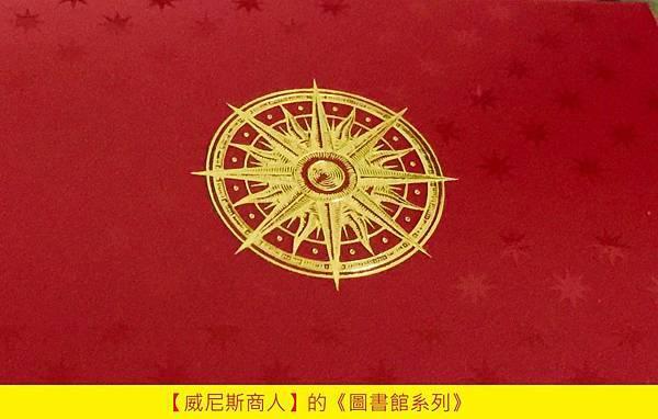 【The Merchant of Venice】Osmanthus (桂花)2.jpg