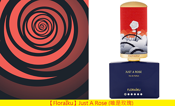 【FloraÏku】Just A Rose (唯是玫瑰)1.png