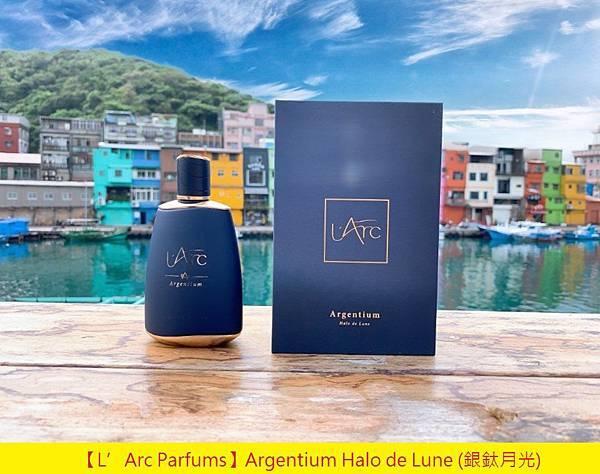 【L'Arc Parfums】Argentium Halo de Lune (銀鈦月光)1.jpg