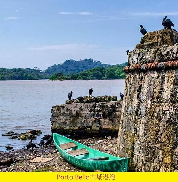 【Le Couvent des Minimes】Porto Bello (波托韋洛)5.jpg