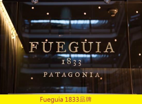【Fueguia 1833】Muskara Osmanthus (桂花精粹)2.jpg