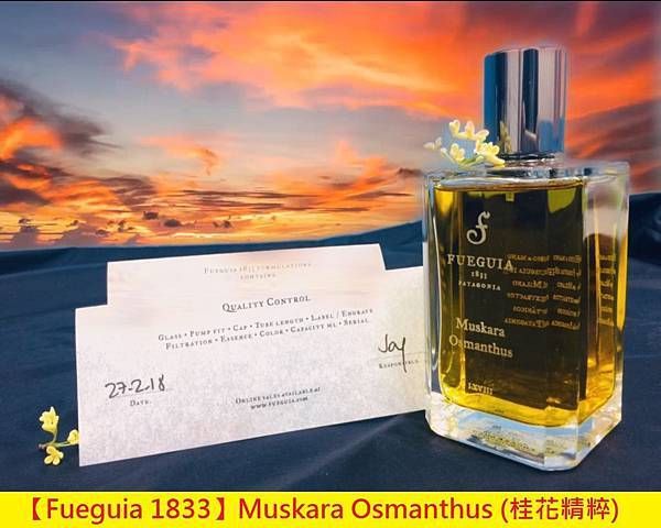 【Fueguia 1833】Muskara Osmanthus (桂花精粹)1.jpg