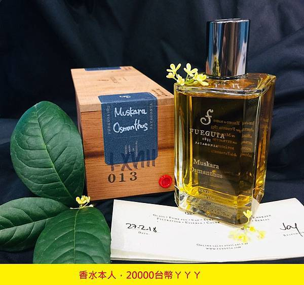 【Fueguia 1833】Muskara Osmanthus (桂花精粹)5.jpg