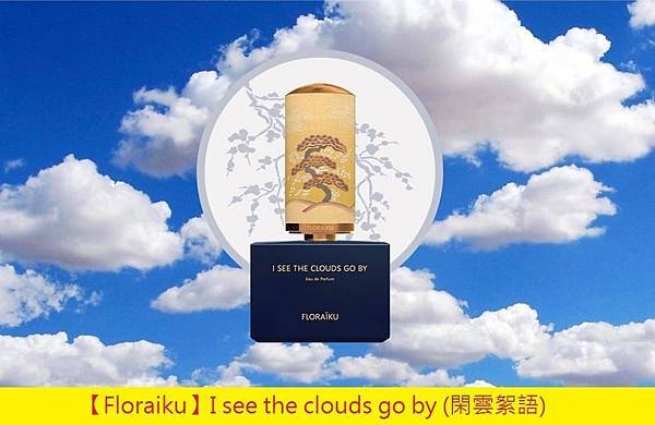 【Floraiku】I see the clouds go by (閑雲絮語)4.jpg
