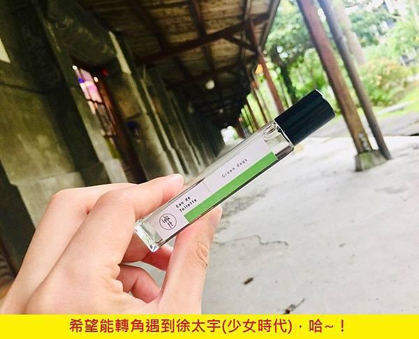【Lilla Fé】Green Days (好日子)8.jpg