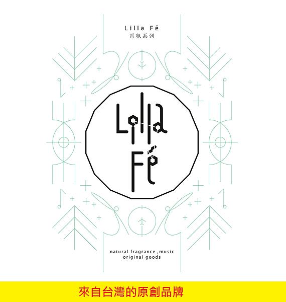 【Lilla Fé】Green Days (好日子)2.png