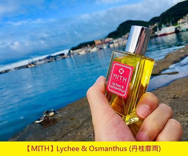 【MITH】Lychee %26; Osmanthus (丹桂靡雨)1.jpg