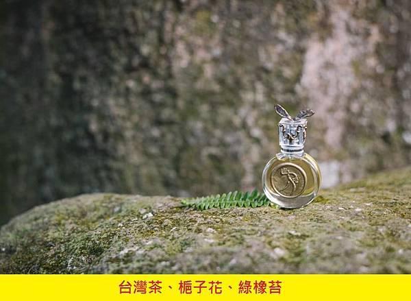 【方方芳療】花仙子花精香水 (Fang Aromatherapy Fairy Fairy)4.jpg