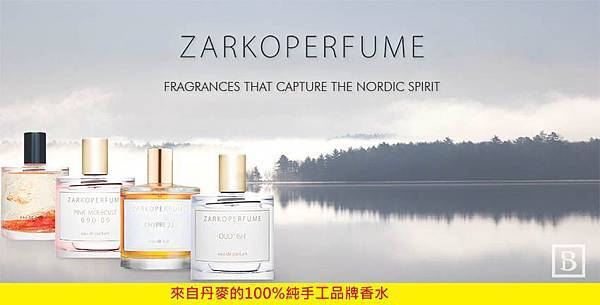 【Zarkoperfume】Cloud Collection No.2 (雲集2)2.jpg