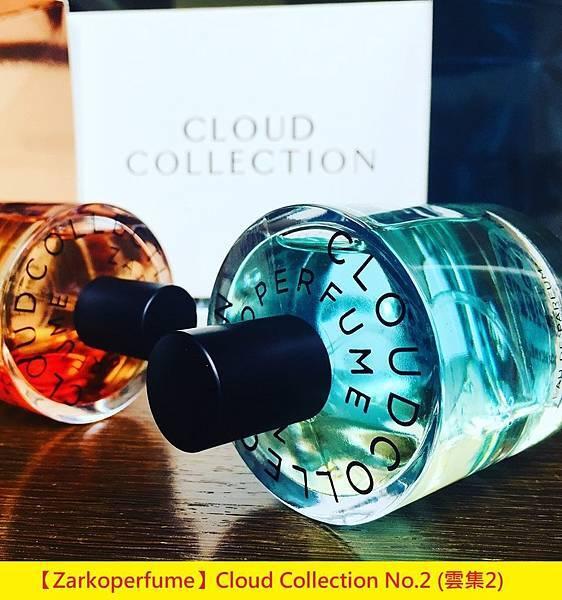 【Zarkoperfume】Cloud Collection No.2 (雲集2)1.jpg