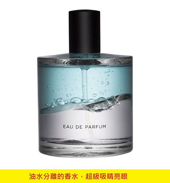 【Zarkoperfume】Cloud Collection No.2 (雲集2)4.jpeg
