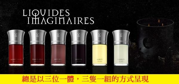 【Les Liquides Imaginaires】Bloody Wood (血木)4.jpg