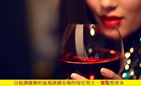 【Les Liquides Imaginaires】Bloody Wood (血木)6.jpg