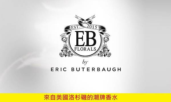 【Eric Buterbaugh】Kingston osmanthus (金士頓桂花)9.jpg