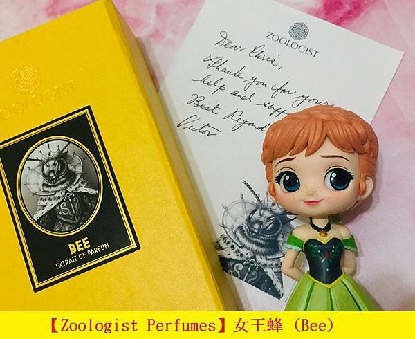 【Zoologist Perfumes】女王蜂 (Bee)1.jpg